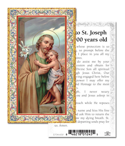 St. Joseph (Over 1900 Years Old)