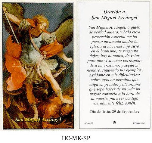 St Michael Laminated Prayer Card In Spanish Oracion A San Miguel Discount Catholic Store