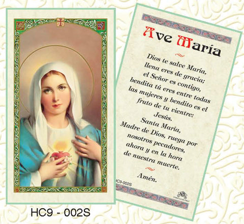 Ave Maria - Discount Catholic Store