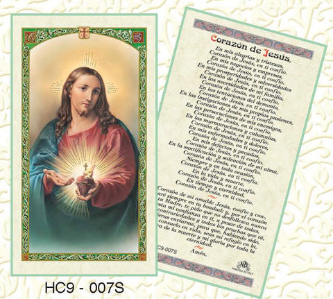 Corazon de Jesus - Discount Catholic Store