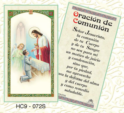 Oracion de Comunion- Boy - Discount Catholic Store