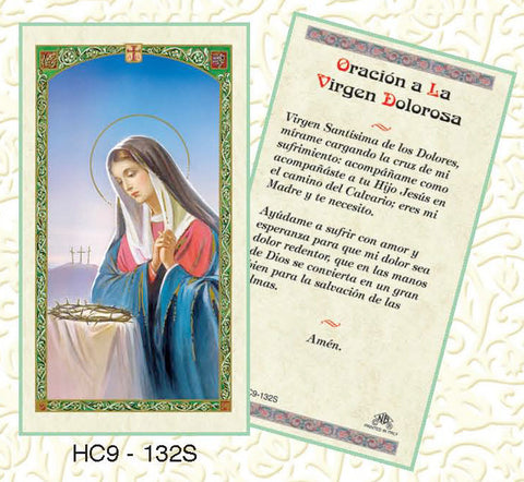 Oracion a La Virgen Dolorsa - Discount Catholic Store
