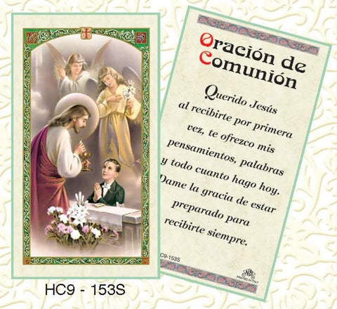 Oracion de Comunion-Boy Kneeling - Discount Catholic Store