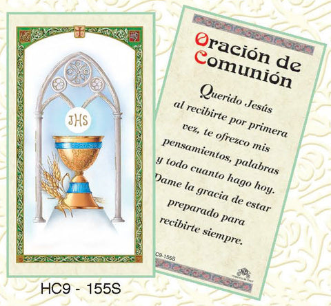 Oracion de Comunion- Chalice - Discount Catholic Store