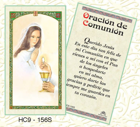 Oracion de Comunion - Girl Praying - Discount Catholic Store
