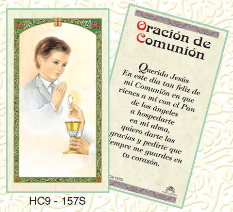 Oracion de Comunion-Boy Praying - Discount Catholic Store