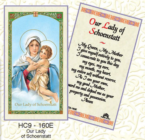 Our Lady of Schoenstatt - Discount Catholic Store