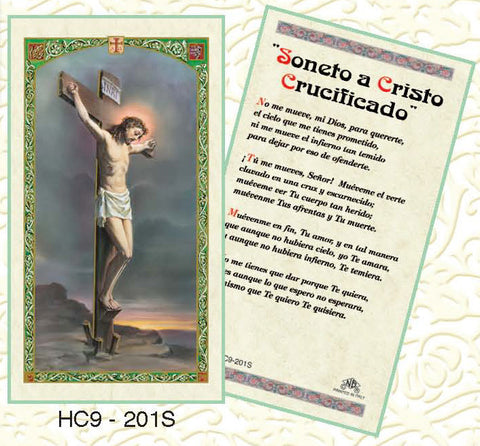 Soneto a Cristo Crucificado - Discount Catholic Store