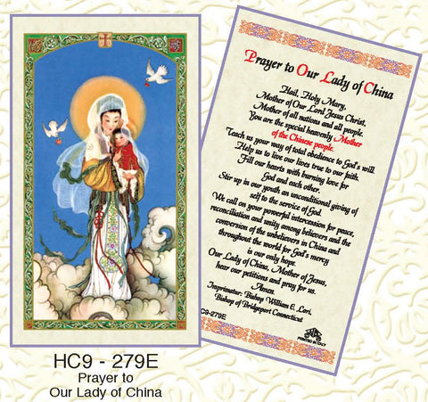 Prayer to Our Lady of China - Discount Catholic Store