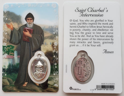 St. Charbel Statue 12 Inches