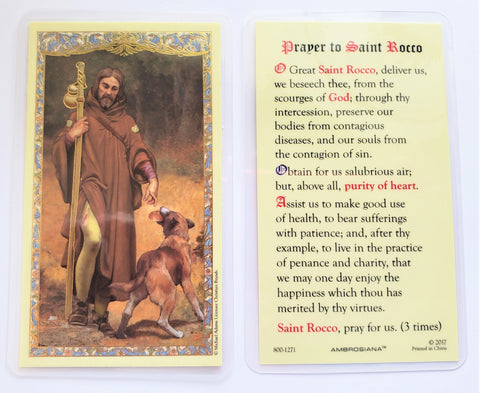 St. Rocco Prayer Card - Pack of 25