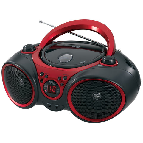 Jensen CD-490 Portable Sport Stereo CD Player with AM/FM Radio and Aux Line-in & Headphone Jack - Audiovideodirect