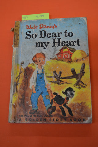 So Dear to My Heart(Walt Disney) 1950