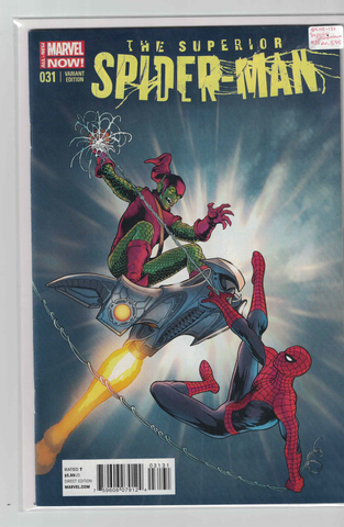 Superior Spiderman #31(Variant)