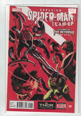 Superior Spiderman Team Up Special #1