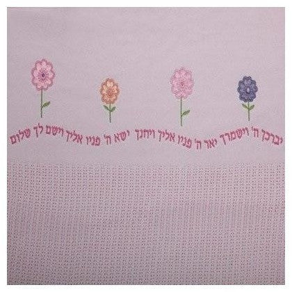 Baby Naming Blanket with Blessing-baby-AllThingsJewish.com