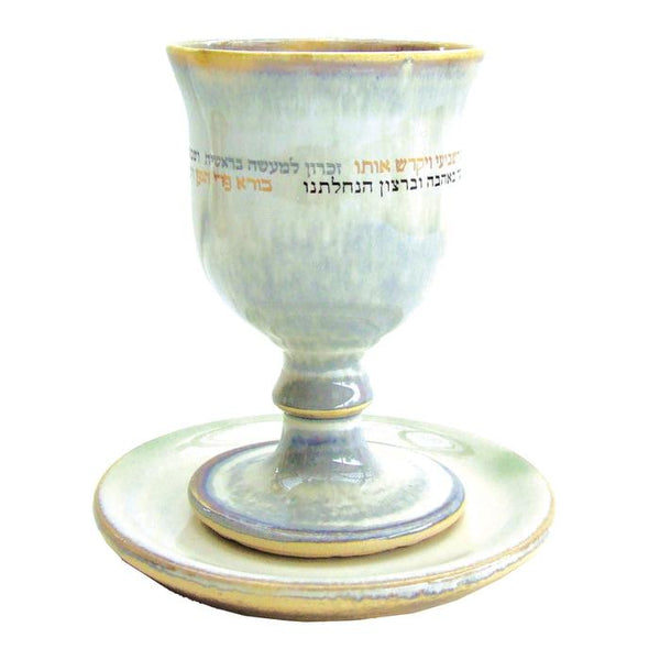 Ceramic Kiddush Cup by Michal Ben Yosef-AllThingsJewish.com