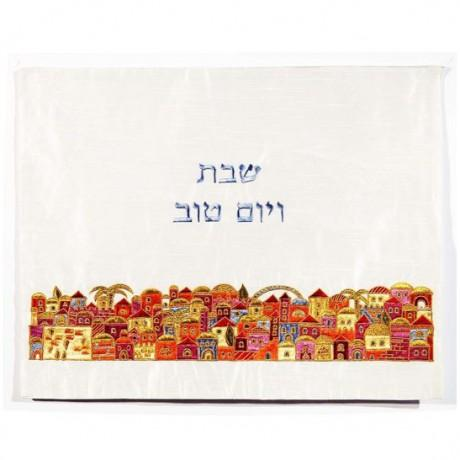 Colorful Jerusalem Challah Cover by Yair Emanuel-challah cover-AllThingsJewish.com
