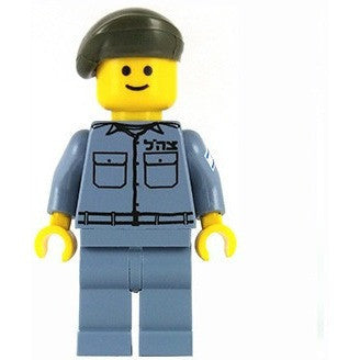 Copy of Custom LEGO® IDF Police Mini-Figure by Jbrick-toys-AllThingsJewish.com