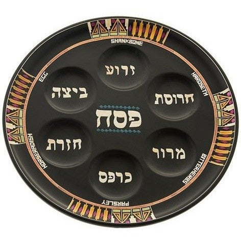 Dark Colored Pharonic Seder Plate-seder plate-AllThingsJewish.com