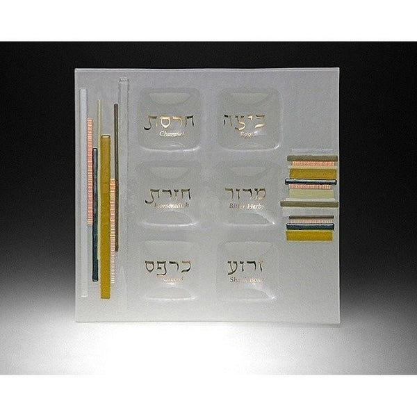 Duo Linear Amber/ Gold Square Seder Plate by Beames Designs-seder plate-AllThingsJewish.com