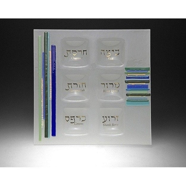 Duo Linear Blue/ Green Square Seder Plate by Beames Designs-seder plate-AllThingsJewish.com