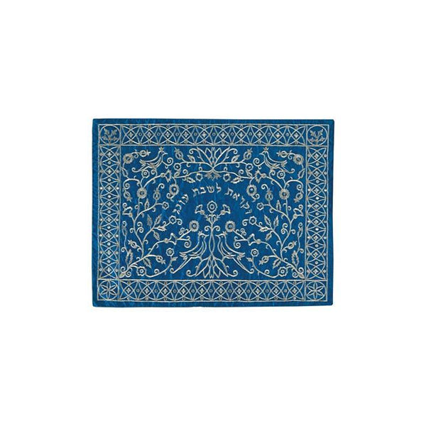 Embroidered Filigree Challah Cover by Yair Emanuel-challah cover-AllThingsJewish.com