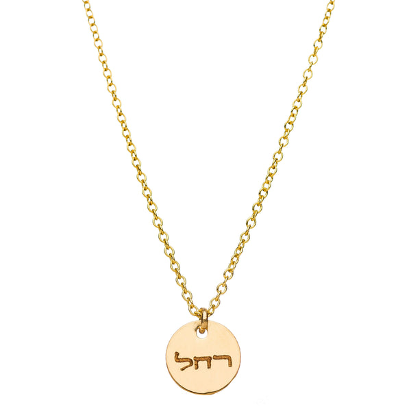 necklace – Tagged
