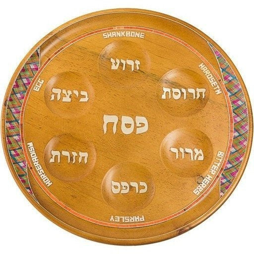 Light Colored Reed Seder Plate-seder plate-AllThingsJewish.com