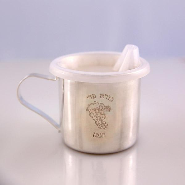 """My First Kiddush Cup"" with Grapes-baby-AllThingsJewish.com"