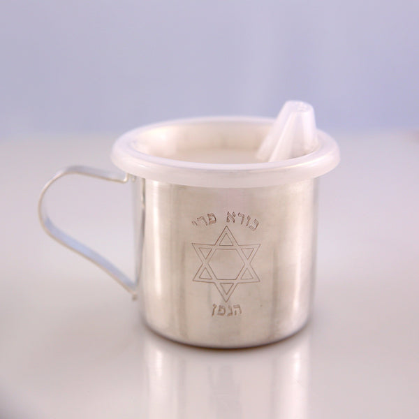 """My First Kiddush Cup"" with Jewish Star-baby-AllThingsJewish.com"