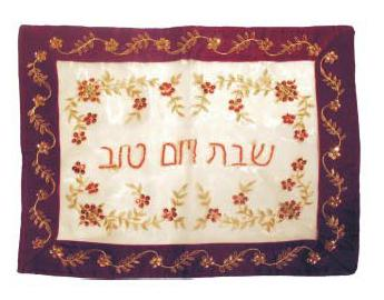 Silk Beaded Challah Cover with Red Border-challah cover-AllThingsJewish.com