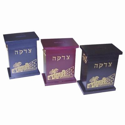 Simple Wood Tzedakah Box Available in 3 Colors-tzedakah box-AllThingsJewish.com