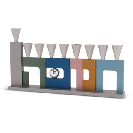 The Hanukah Menorah by Agayof-menorah-AllThingsJewish.com