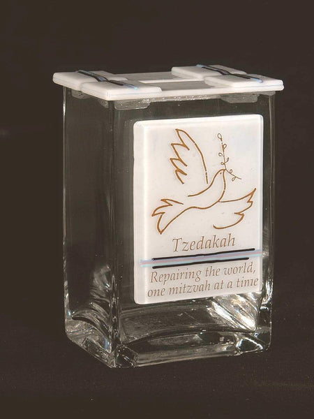 Tikkun Olam Glass Tzedakah Box by Beames Designs-tzedakah box-AllThingsJewish.com