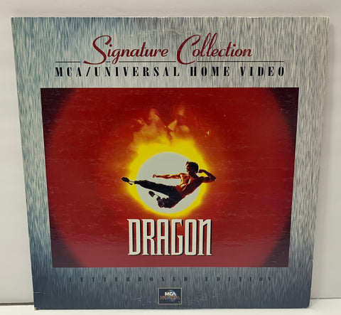 Dragon: The Bruce Lee Story Signature Collection (1993) WS [41926]