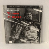 Throne of Blood Criterion #106 (1957) CAV [CC1252L]