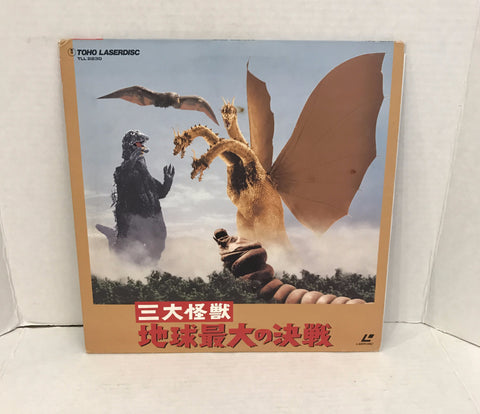 Godzilla vs Ghidora The 3 Headed Monster Japanese Import with Insert