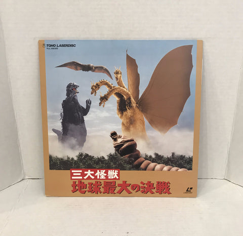 Godzilla vs Ghidora The 3 Headed Monster Japanese Import with Inserts