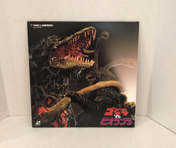 Godzilla VS Biollante Japanese Import