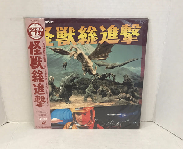 Godzilla: Destroy All Monsters Japanese Import with OBI & Insert