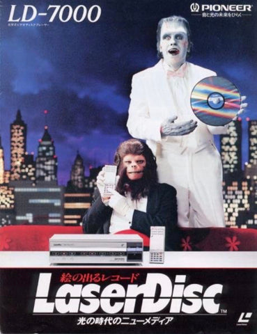 Laserdisc Players available! Request a free Quote by email!