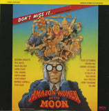 Amazon Women on the Moon (1987) [40684]