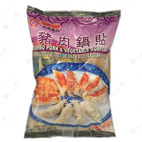 Pork and Vegetable Potstickers (Gyoza)