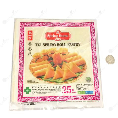 Spring Roll 8 inch wide 25pcs