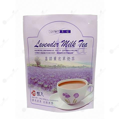 Gino Lavender Milk Tea 20-pack 基諾薰衣草奶茶隨身包 20gx20包/袋
