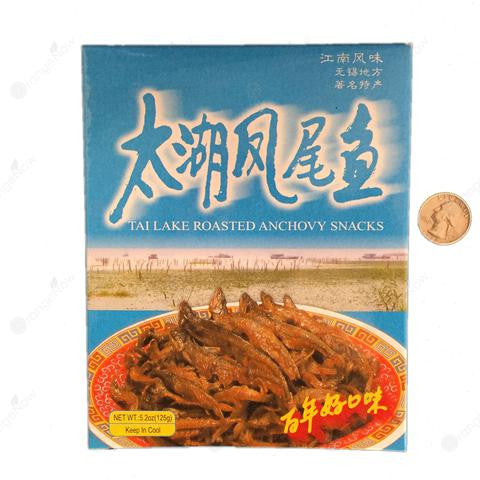 Tai Lake Roasted Anchovy Snacks
