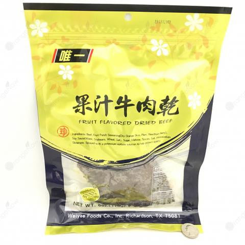 Fruit Flavour Dried Beef Jerky 果汁牛肉乾