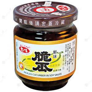 AGV Pickled Cucumber (Sliced) in Soy Sauce 愛之味脆瓜 180g