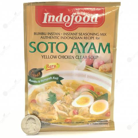 Soto Ayam (Yellow Chicken Clear Soup)